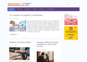 Nampodarok.ru thumbnail