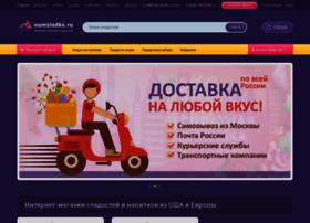 Namsladko.ru thumbnail