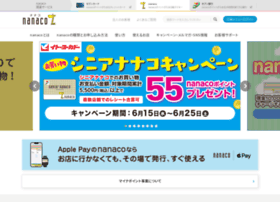 Nanaco-net.jp thumbnail