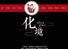 Nanaholy.com.cn thumbnail