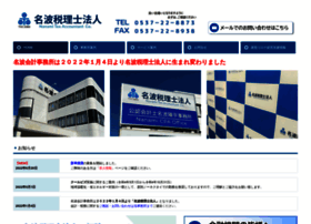 Nanami-kaikei.jp thumbnail