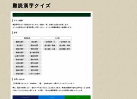 Nandoq.jp thumbnail