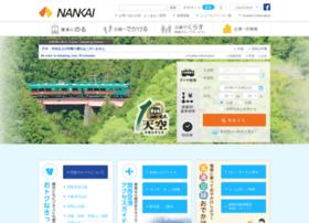 Nankai.co.jp thumbnail
