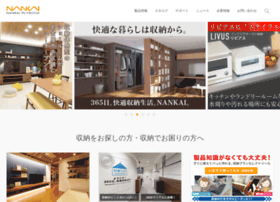 Nankaiplywood.co.jp thumbnail