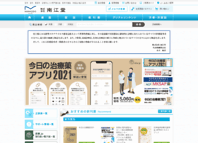 Nankodo.co.jp thumbnail