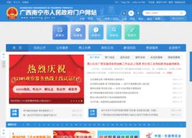 Nanning.gov.cn thumbnail
