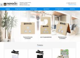 Nanoclo2.ru thumbnail