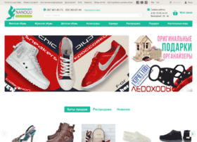 Nanogu.com.ua thumbnail