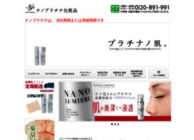 Nanopla.jp thumbnail