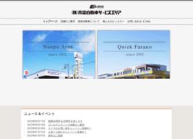 Nanpu-area.co.jp thumbnail