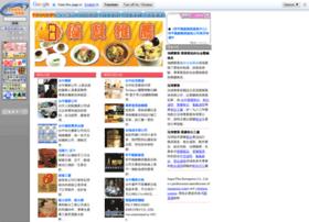 Nanshantravel.com.tw thumbnail