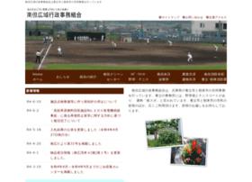 Nantan.hyogo.jp thumbnail