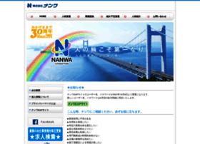 Nanwa-haken.jp thumbnail