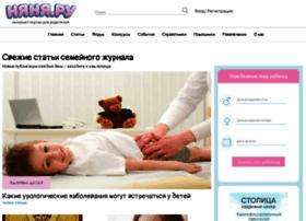 Nanya.ru thumbnail