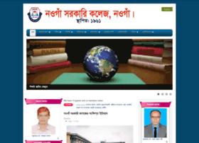 Naogc.edu.bd thumbnail