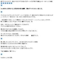 Naoka01.info thumbnail