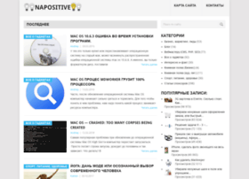 Napositive.com.ua thumbnail