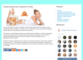 Napoxudenia.ru thumbnail