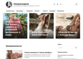 Napricedala.ru thumbnail