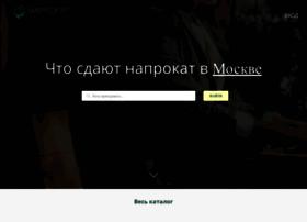 Naprokat.info thumbnail