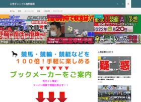 Nara-eetoko.jp thumbnail