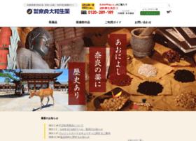 Nara-yamatoshoyaku.co.jp thumbnail