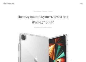 Naradost.com.ua thumbnail
