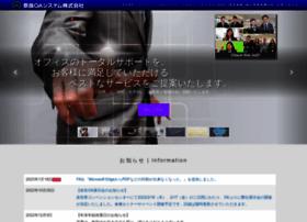Naraoa.co.jp thumbnail