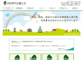 Narashihou.or.jp thumbnail