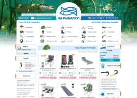 Naribalku.com.ua thumbnail