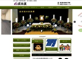 Naritaya24.co.jp thumbnail