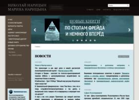 Naritsyn.ru thumbnail