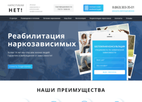 Narkotikam-net.ru thumbnail