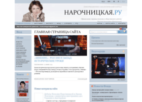 Narochnitskaia.ru thumbnail