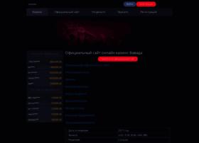 Narod83.ru thumbnail