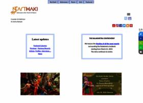 Narthaki.com thumbnail