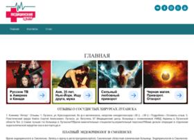 Nartravnik.ru thumbnail