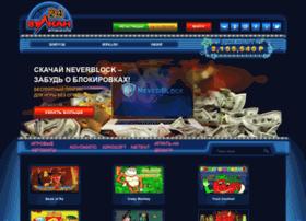 Naruto-silver.ru thumbnail