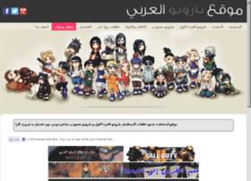 Narutoarabic-web.tk thumbnail