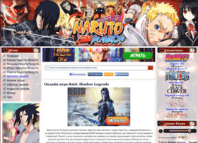 Narutoplanet.ru thumbnail