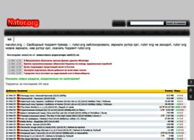 Narutor.org thumbnail
