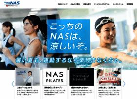 Nas-club.co.jp thumbnail