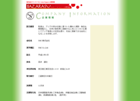 Nas-sankei.co.jp thumbnail
