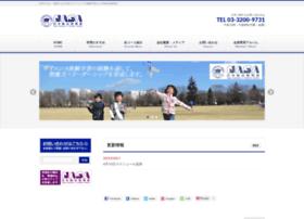 Nasa.co.jp thumbnail