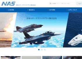 Nasco.co.jp thumbnail