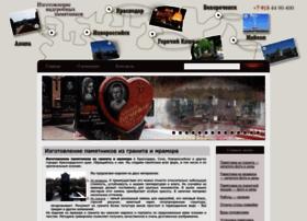 Nash-pamyatnik.ru thumbnail