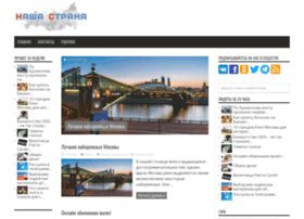 Nasha-strana.info thumbnail