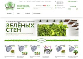 Nashaferma.com.ua thumbnail