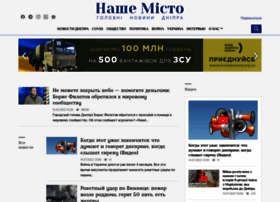 Nashemisto.dp.ua thumbnail
