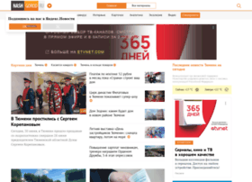 Nashgorod.ru thumbnail